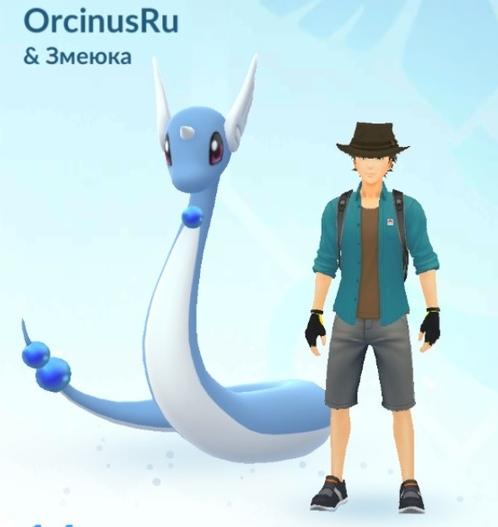 Увлёкся Pokemon Go